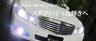 ベンツ W212/C207専用のホワイトLEDポジション発売!