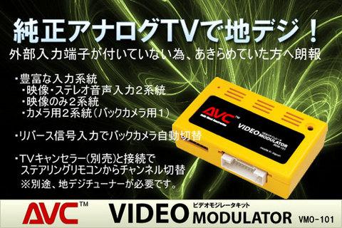 modulator_580.jpg